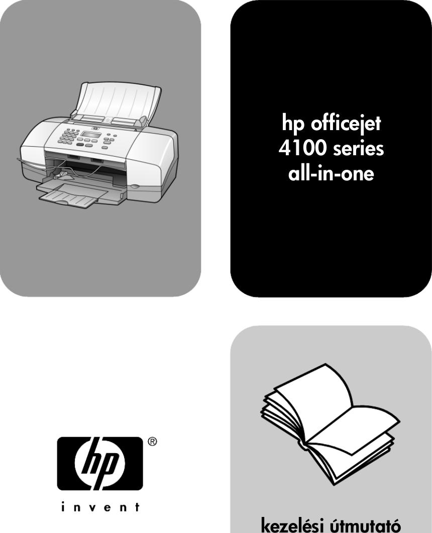 HP OFFICEJET 4100 TREIBER WINDOWS 10