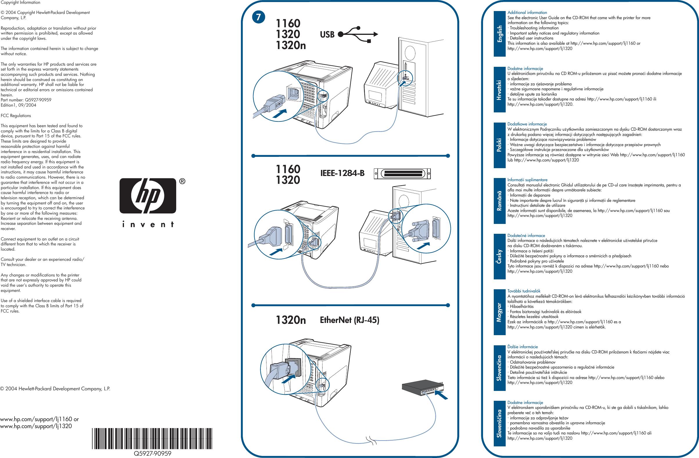 hp laserjet 1160 1320 1320n welcome mat xlww laser jet multiple rh usermanual wiki HP LaserJet 1320N What Buttons Do HP LaserJet 1320N Service Manual