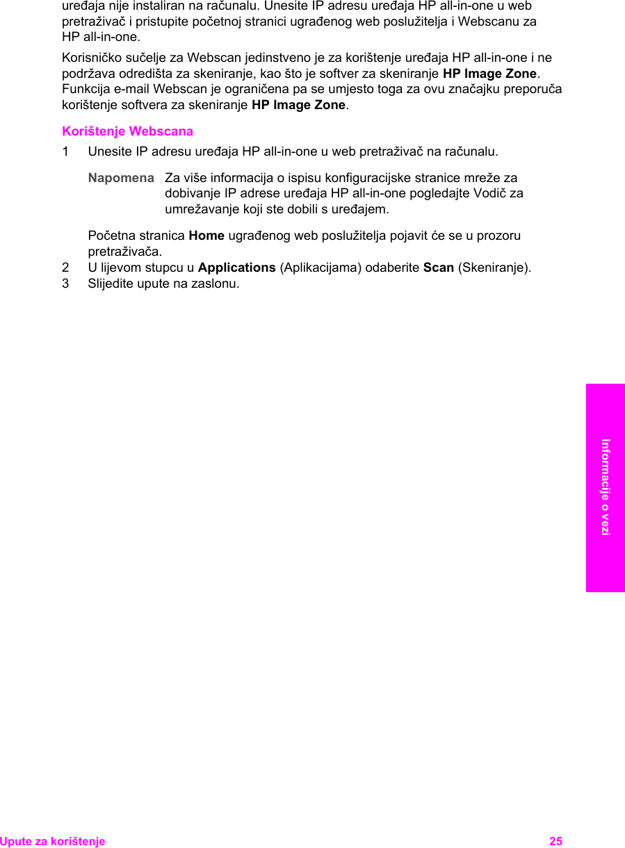 Primjeri eseja za profil