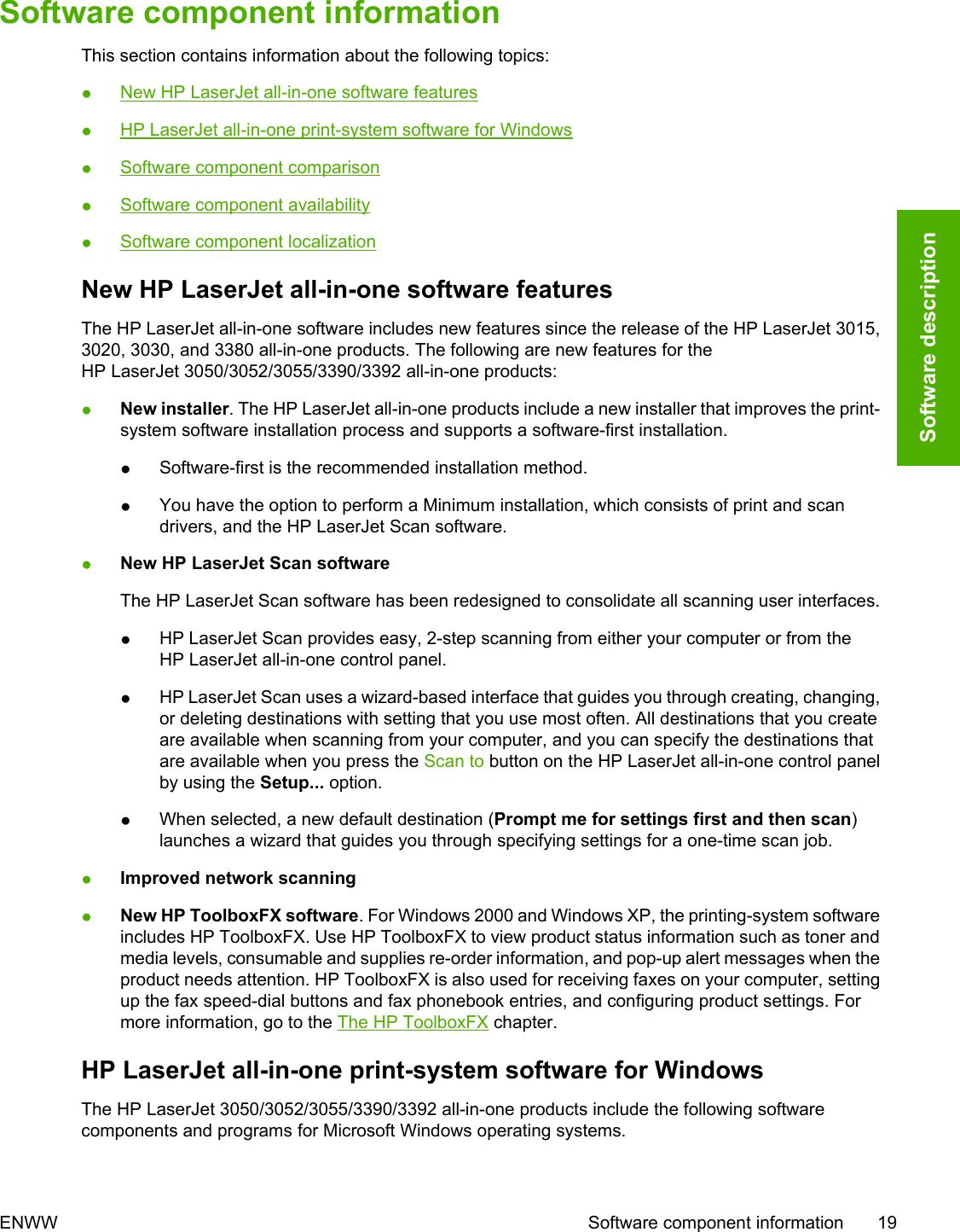 HP LaserJet 3050/3052/3055/3390/3392 All in One Software