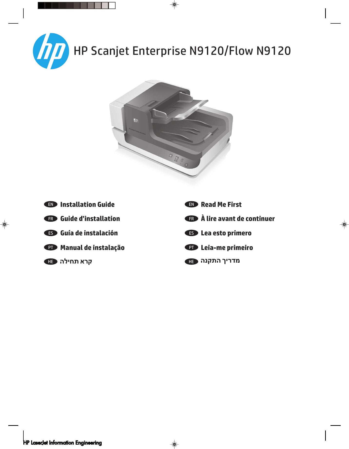 hp n9120 manual product user guide instruction u2022 rh testdpc co hp scanjet enterprise flow n9120 flatbed scanner service manual hp scanjet n9120 document flatbed scanner service manual