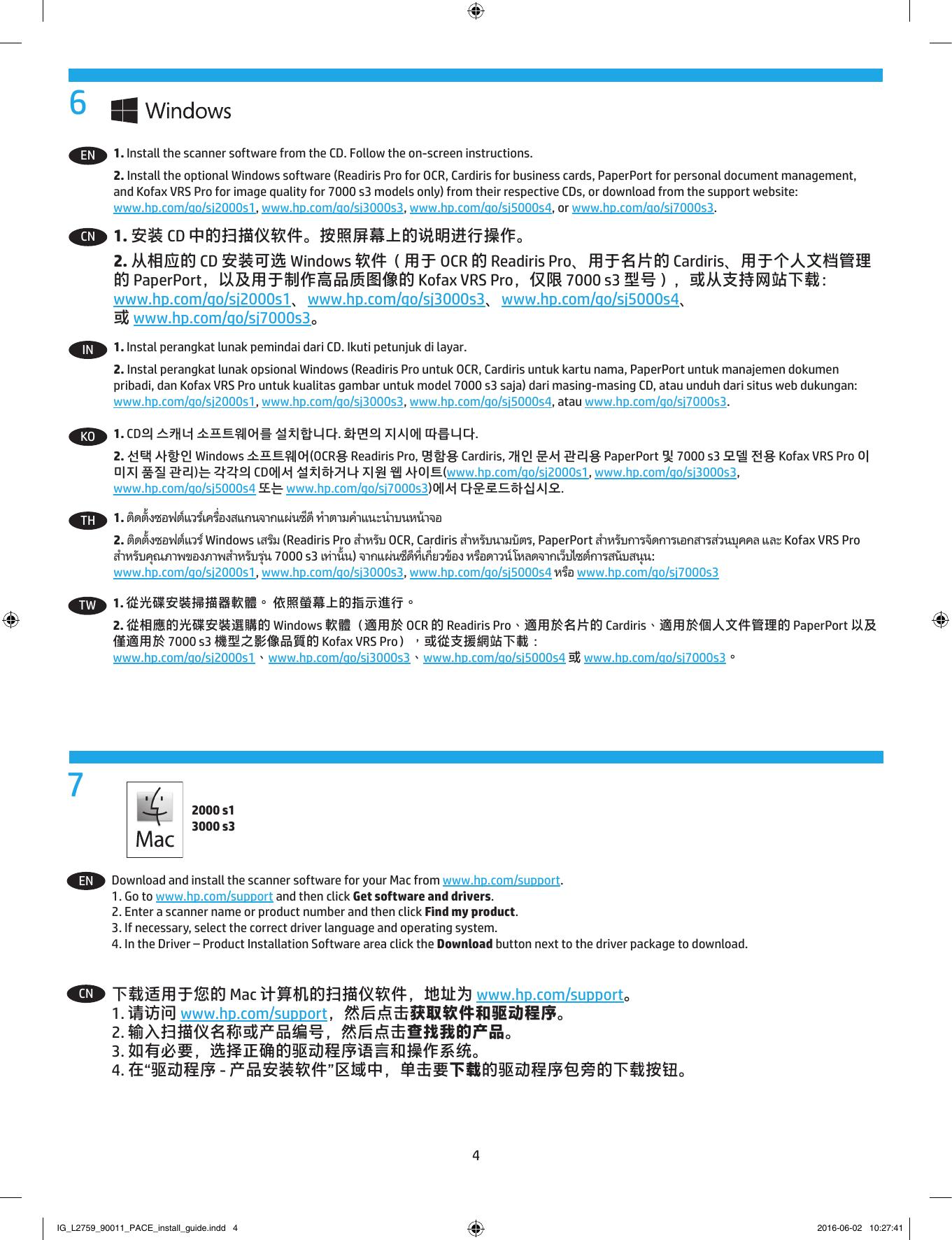 HP ScanJet Pro 2000 S1, 3000 S3 Enterprise Flow 5000 S4, 7000 XL