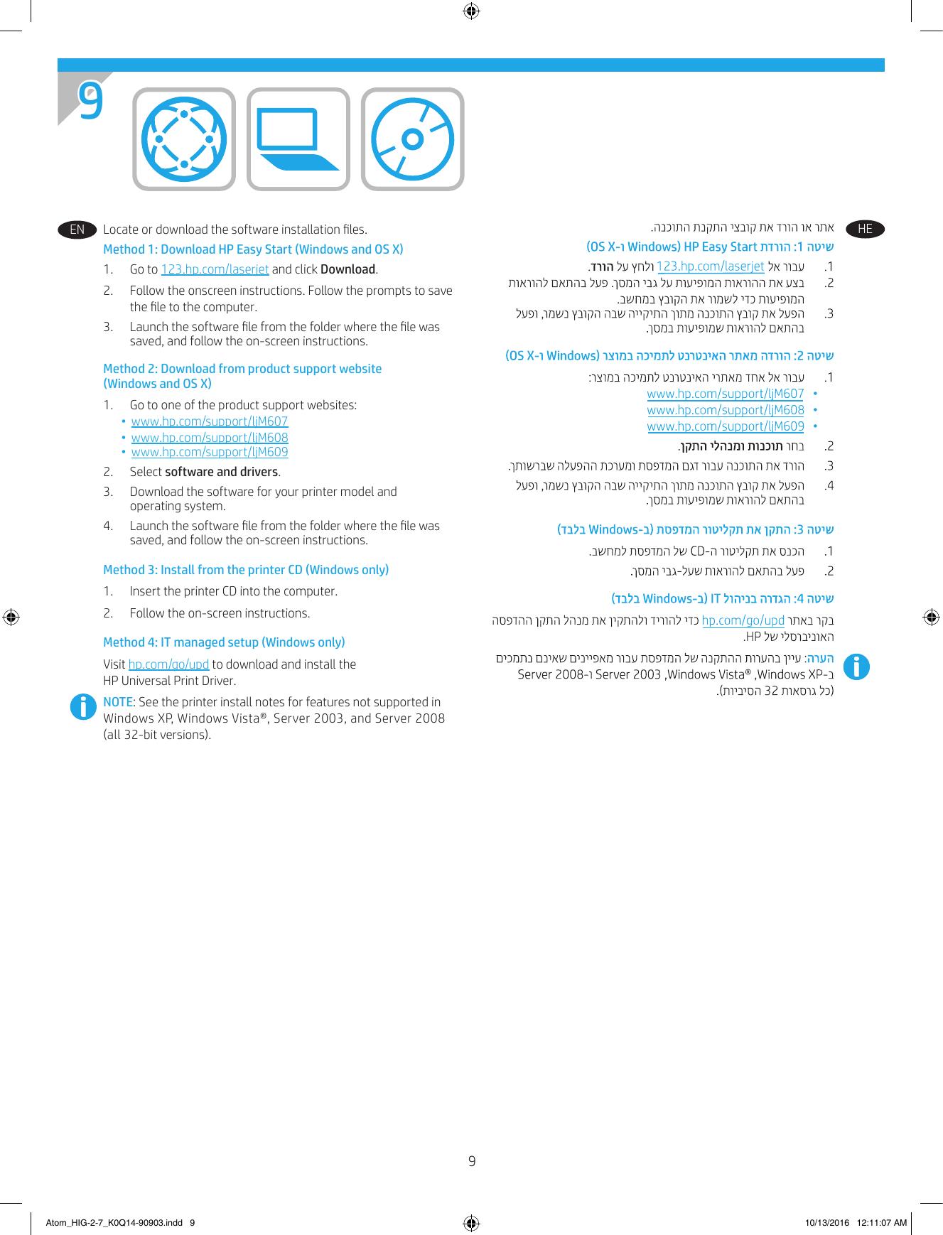 HP LaserJet Enterprise M607, M608, M609 Installation Guide