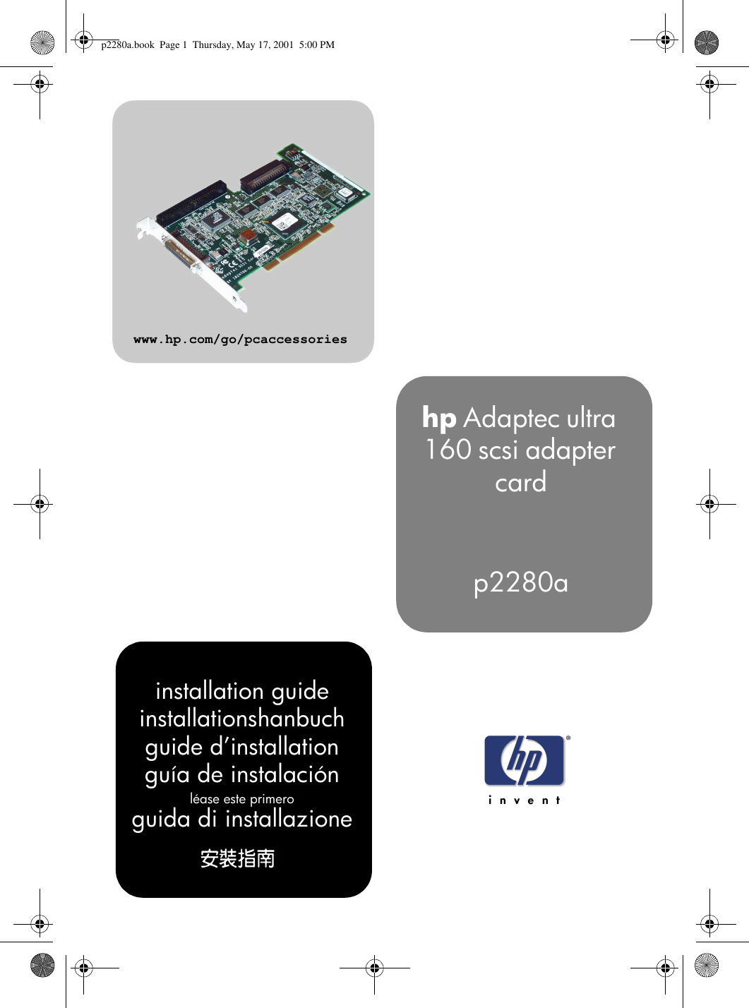 ADAPTEC AIC-78927899 ULTRA160 PCI DRIVER (2019)
