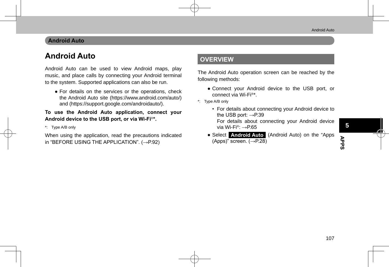 Harman BE2820 Automotive Infotainment Unit w/ Bluetooth, GPS