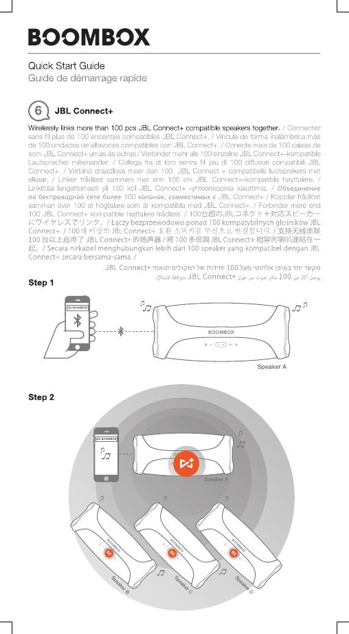 Manuals and Downloads - Headphones, Speakers, Wearables