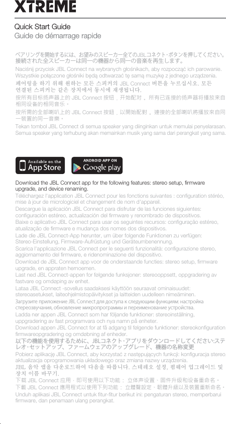Manual pdf office Jbl Xtreme User