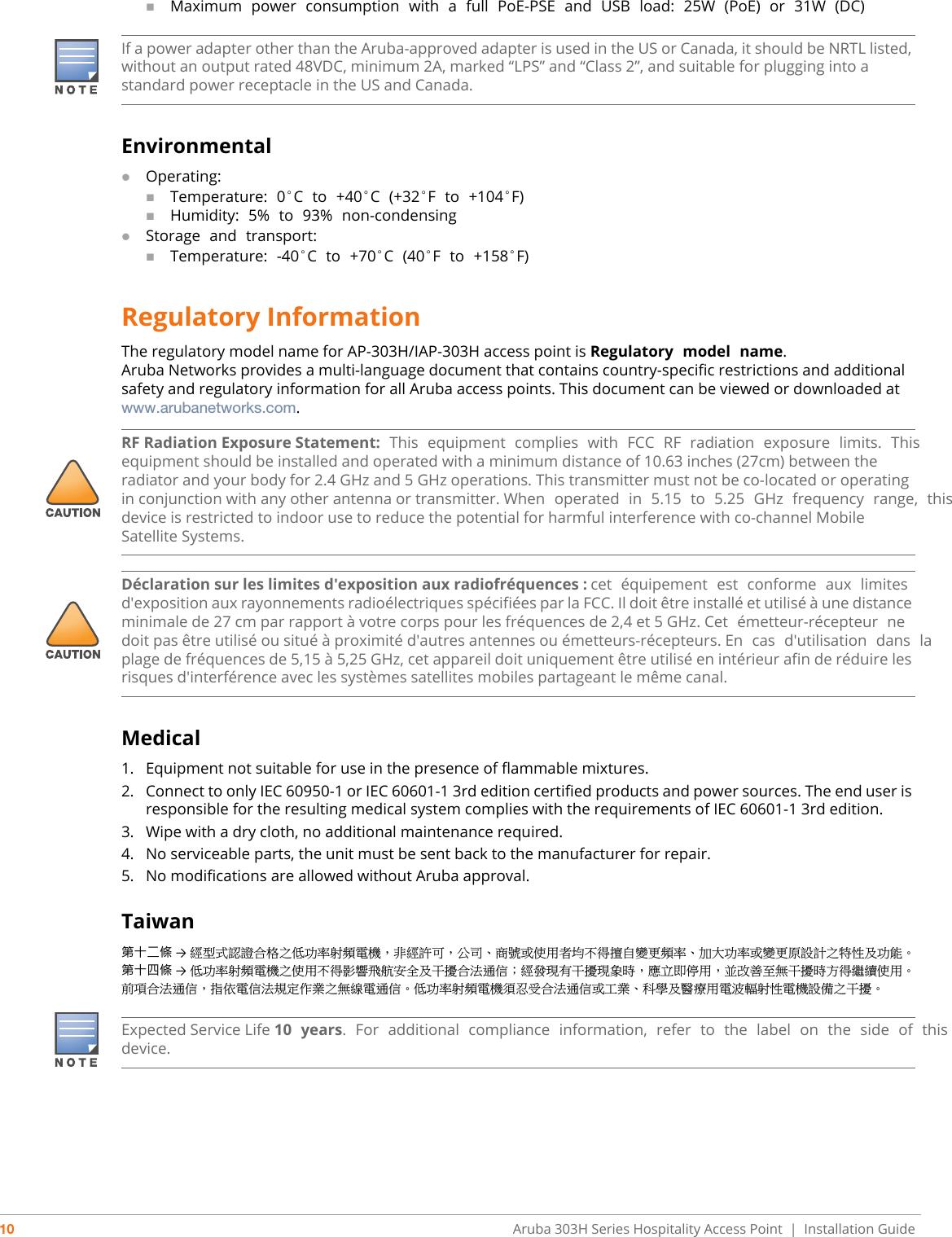 Hewlett Packard Enterprise Apinh303 802 11a  B  G  N  Ac