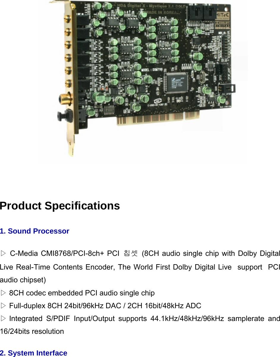 hitec digital audio hda dxm7110 7 1 channel digital soundcard user rh usermanual wiki Example User Guide Clip Art User Guide