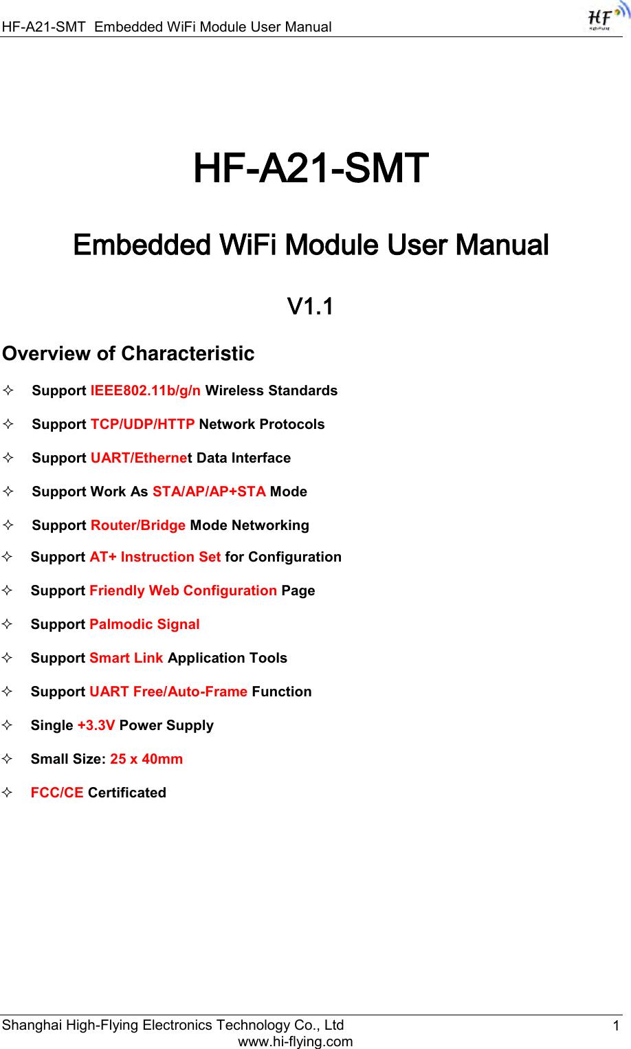 High Flying Electronics Technology HF-A21-SMT Embedded Wi-Fi