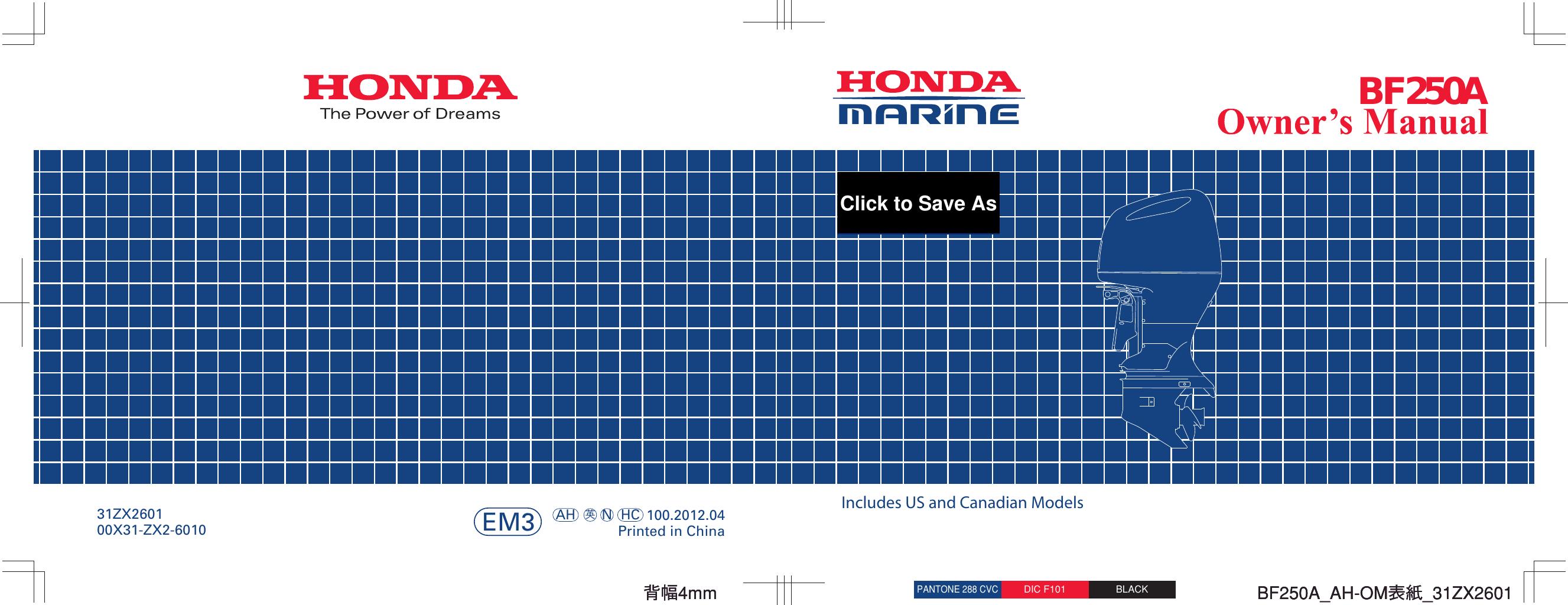 Honda Bf250 Bbjj 1000001 7999999 Owners Manual BF250A AH OM表紙_31ZX2600