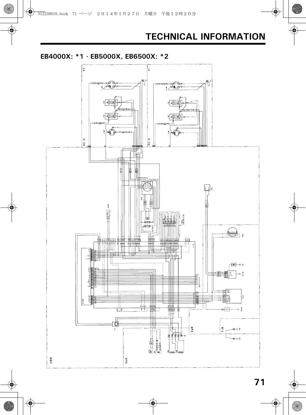 Wiring       Diagram    Eb6500x  Gallery 4k Wallpapers