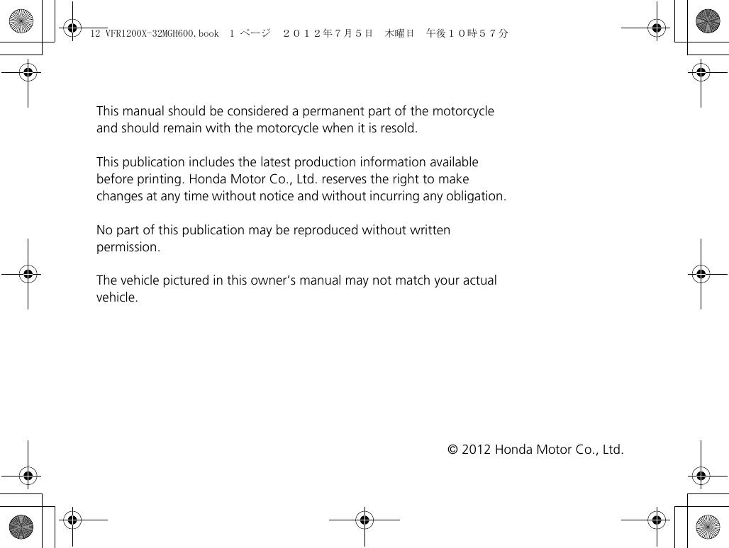Honda Vfr1200x Owners Manual