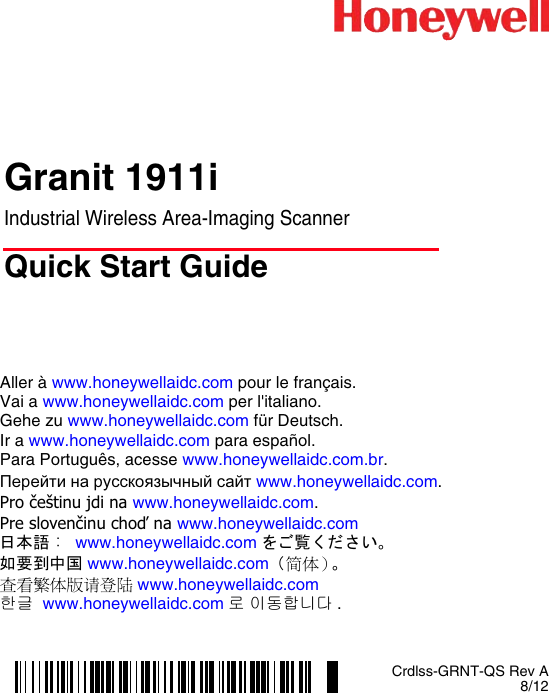 Honeywell 1911i Granit1911i Industrial Wireless Quick Start