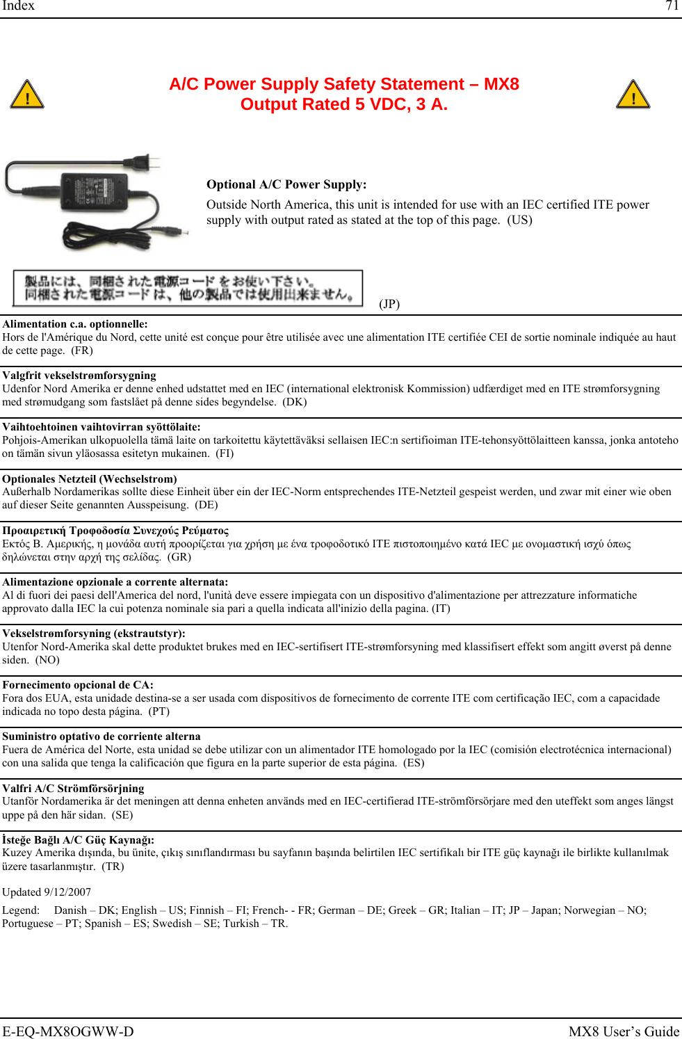 Honeywell lxebt001 bluetooth module user manual host manual page 78 of honeywell lxebt001 bluetooth module user manual host manual sciox Image collections