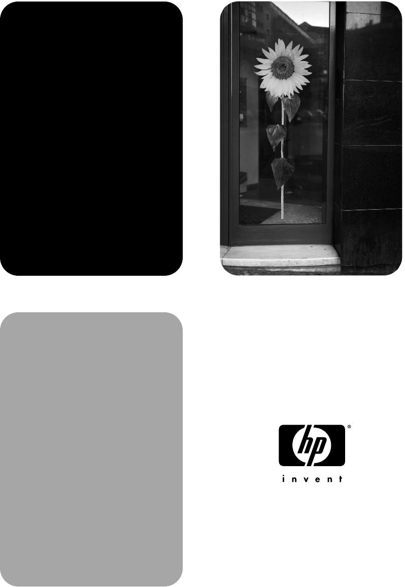 HP SCANJET 4500C5550C TELECHARGER PILOTE