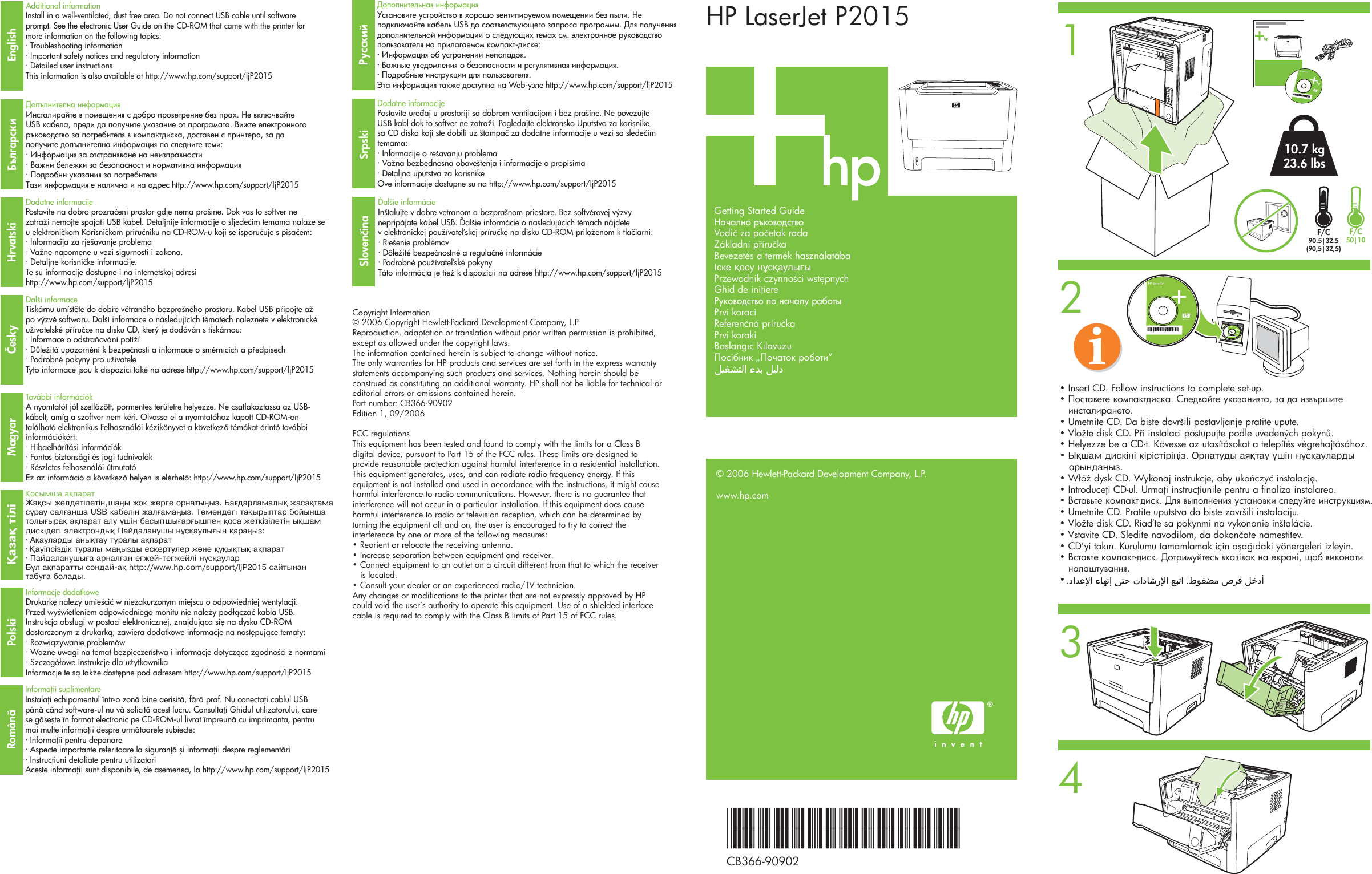hp laserjet 2015 manual