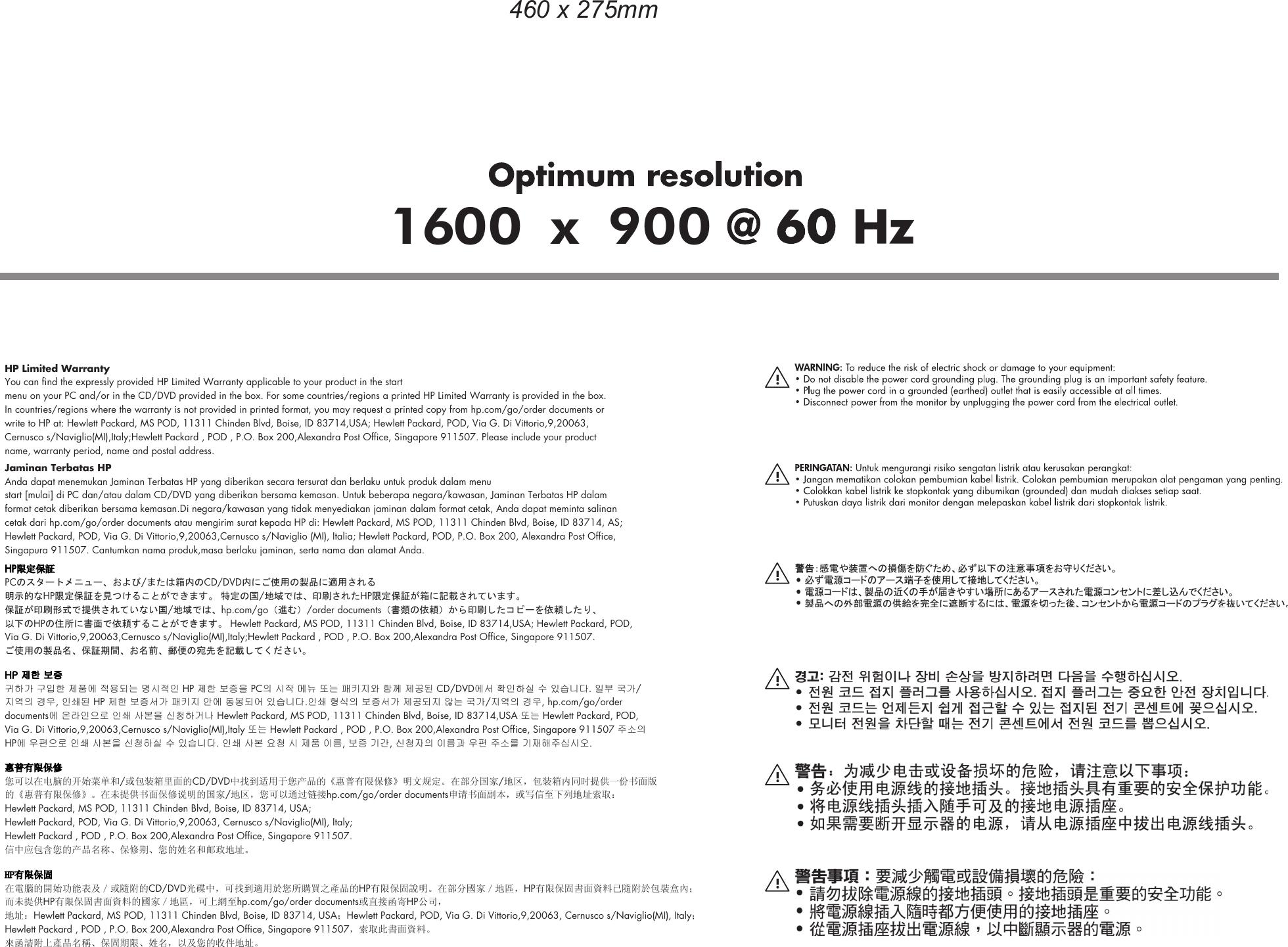 Hp paq S2022A 20 Inch Diagonal Lcd Monitor Setup Poster cpqQ LCD poster front HI