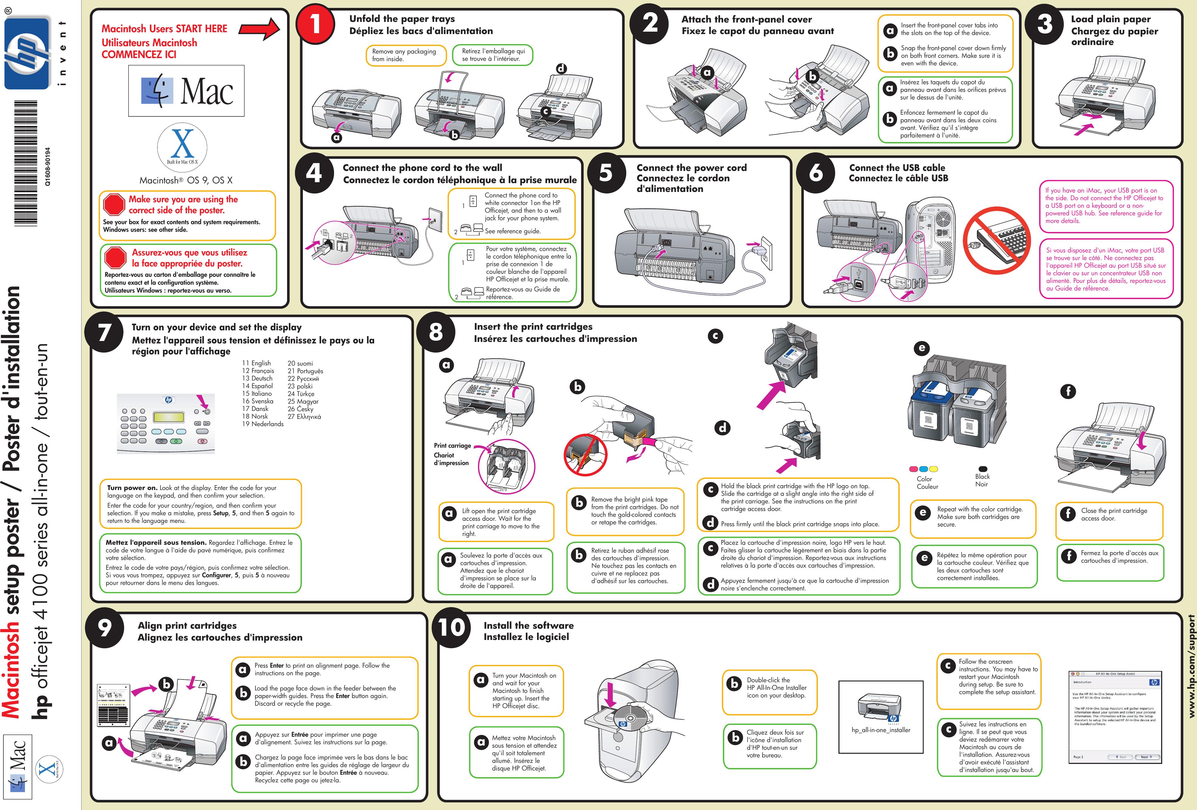 Verwante zoekopdrachten voor Hp deskjet ink advantage servic…