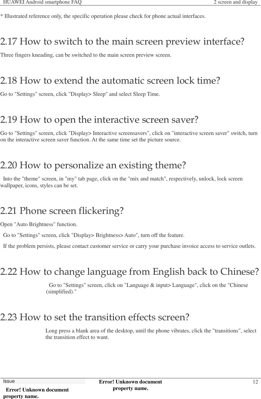 Huawei Y6 Pro(English)TIT U02 FAQ 20151209