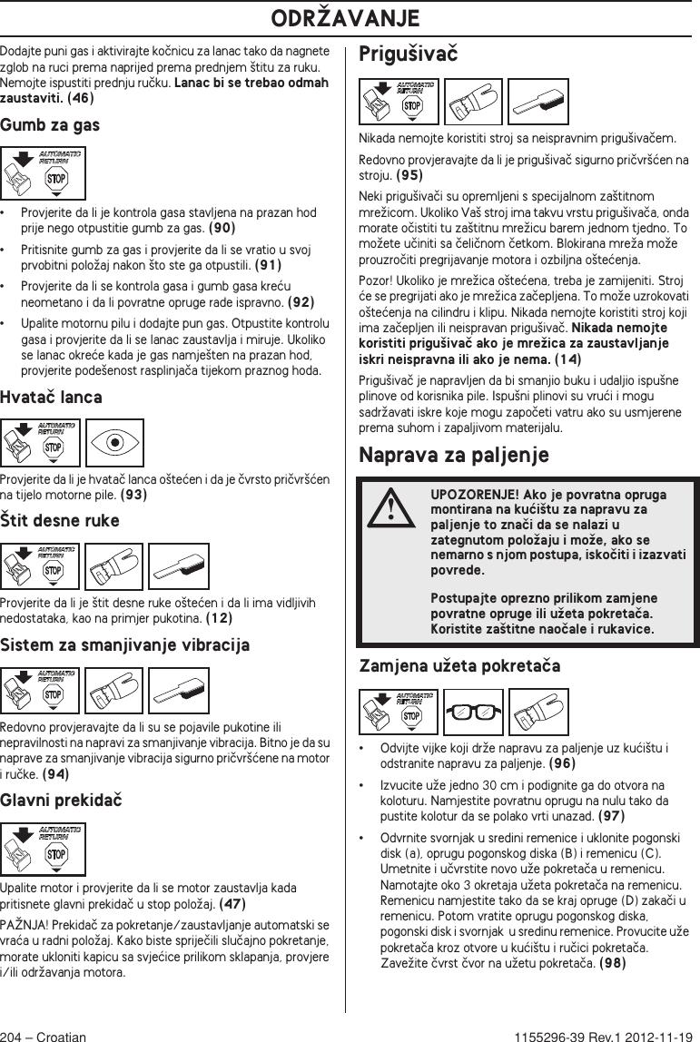 Husqvarna 135 135E Triobrake 2013 Owner S Manual OM