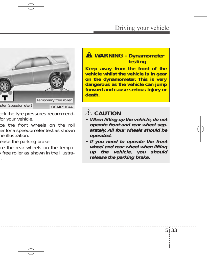 Disabled Parking Brake Chime
