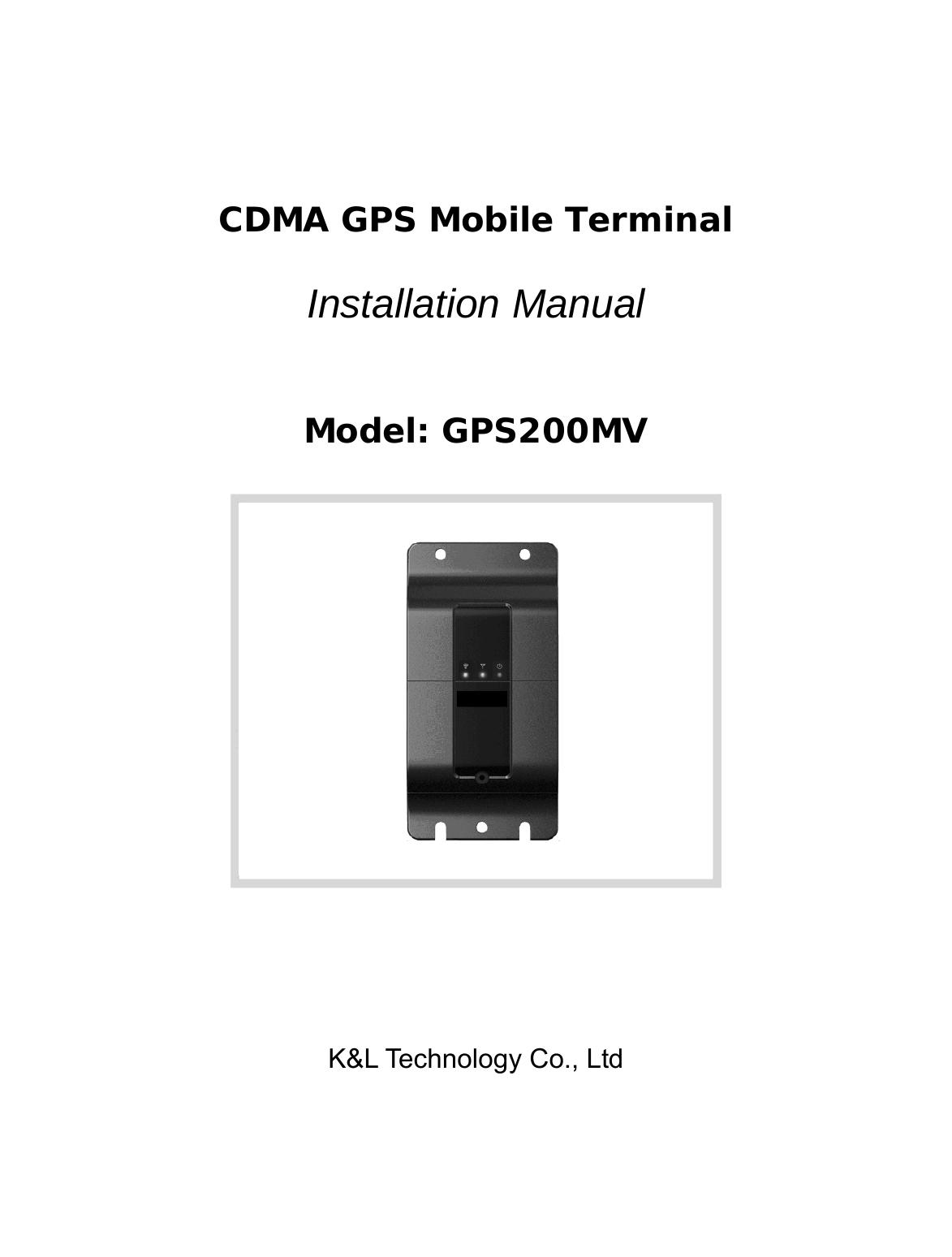 joa telecom gps200mv cdma gps mobile terminal user manual enter text rh usermanual wiki Garmin GPS Guide Garmin GPS Guide