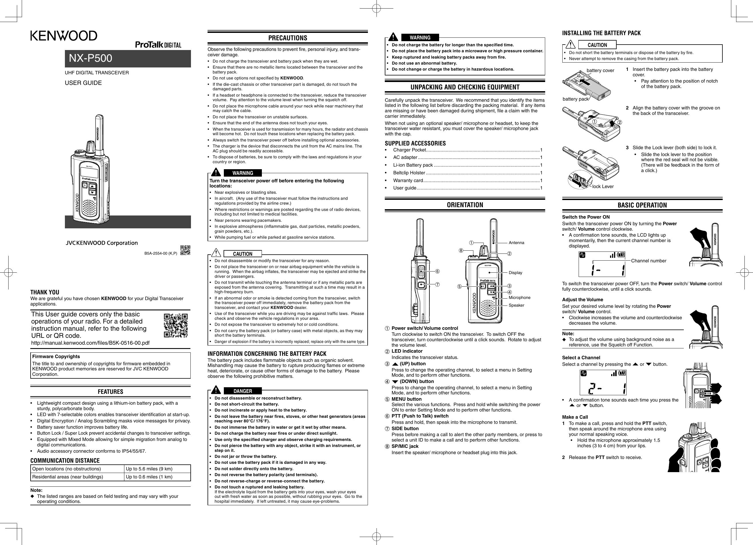 Jvc kenwood 500000 uhf digital transceiver user manual nx p500.