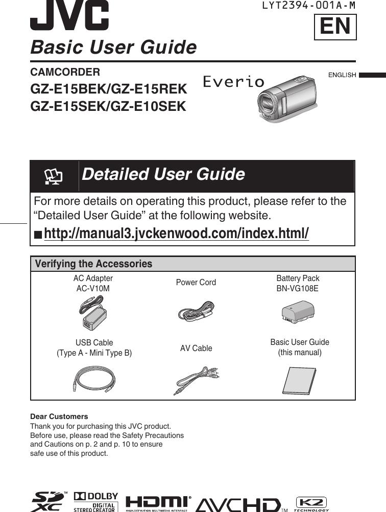 JVC GZ E15BEK User Manual LYT2394 001A M