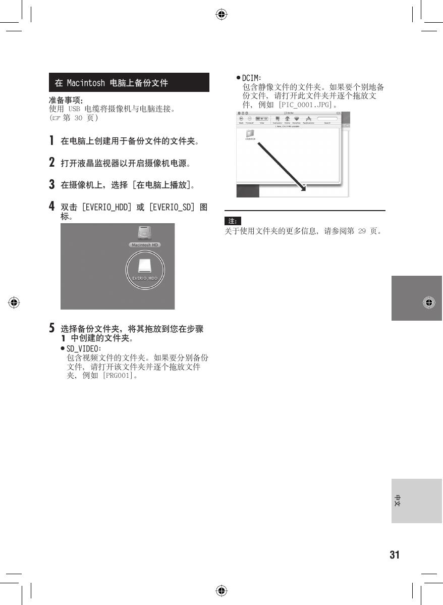 JVC GZ MG330AH M8E3 User Manual MG330AH, MG335AH, MG365AH, MG435AH