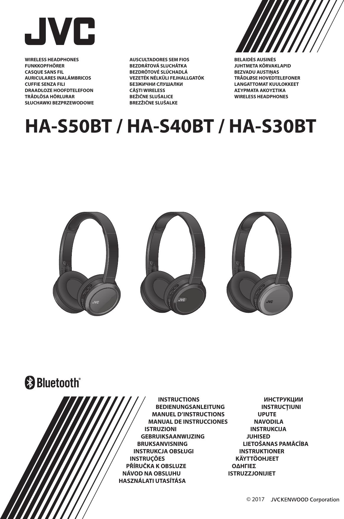 JVC HA S30BT S50BT HA S40BT HA User Manual S30BT 6a7e2e8765