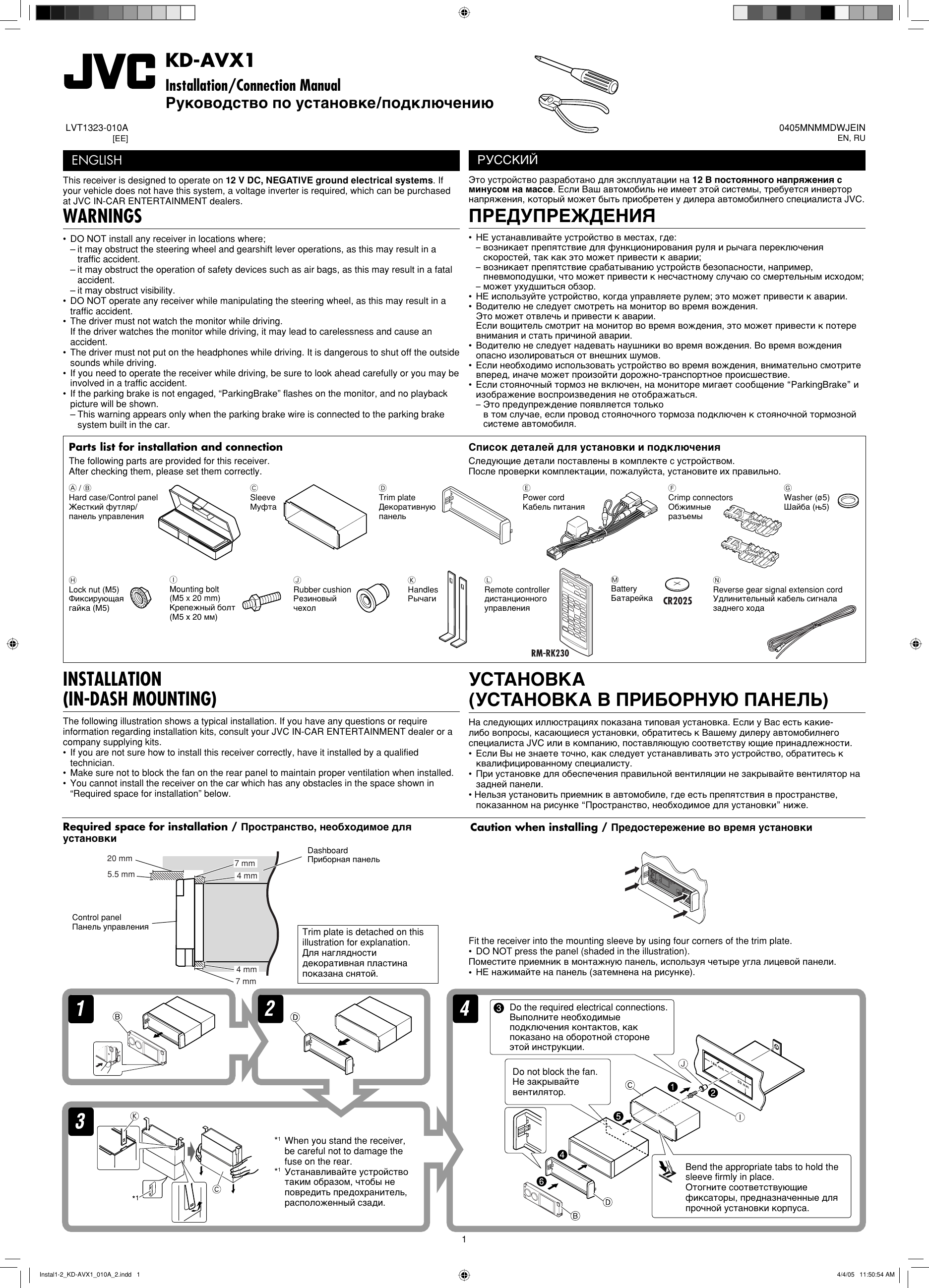 Kenwood Kvt 516 Wiring Diagram Great Design Of Harness Amazing Jvc Kd R200 Composition Radios Kdc 215s Accessories