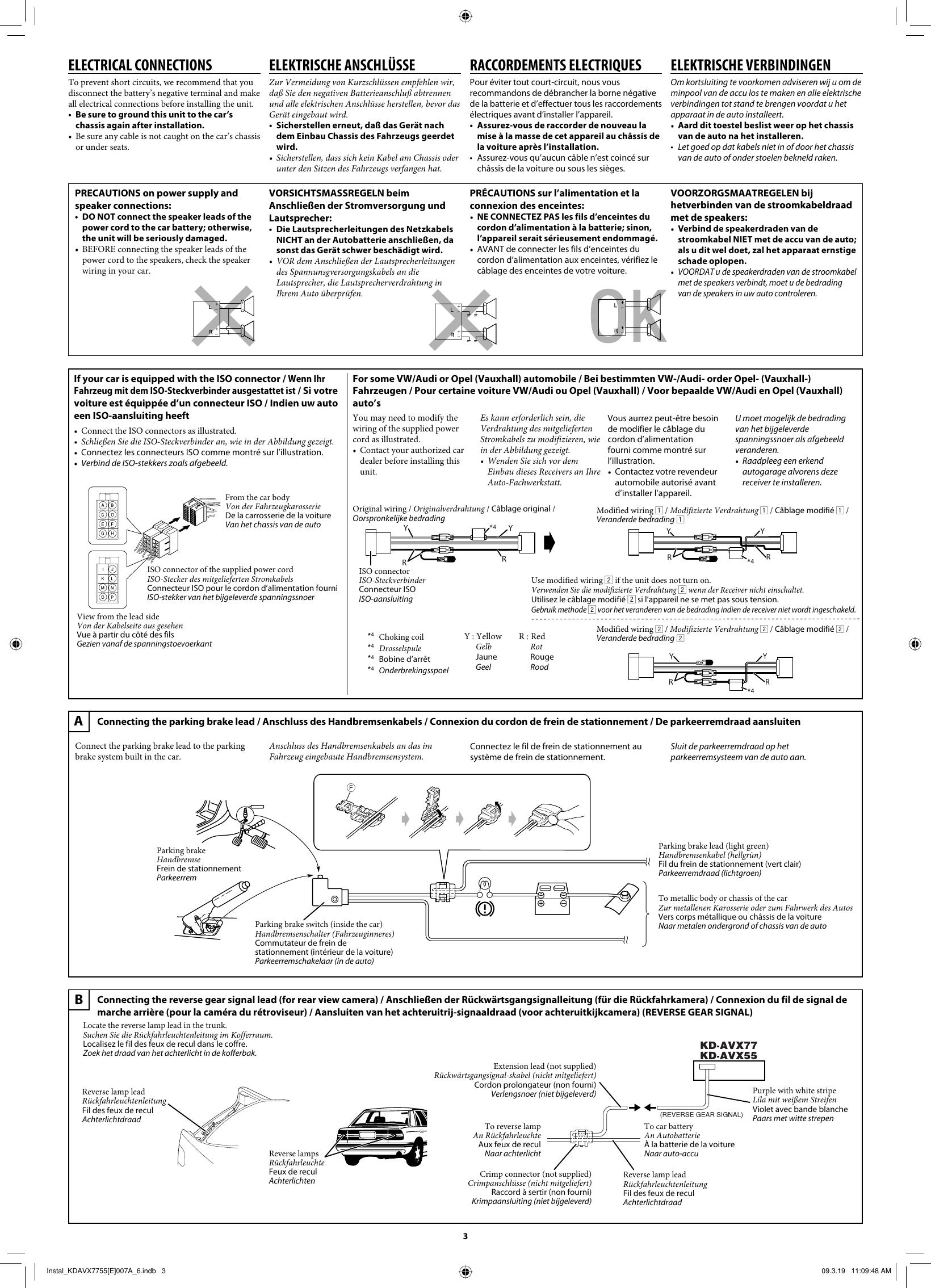 Jvc Kd Avx77e Avx77 Avx55 User Manual Lvt1938 007a Wiring Diagram Page 3 Of 6