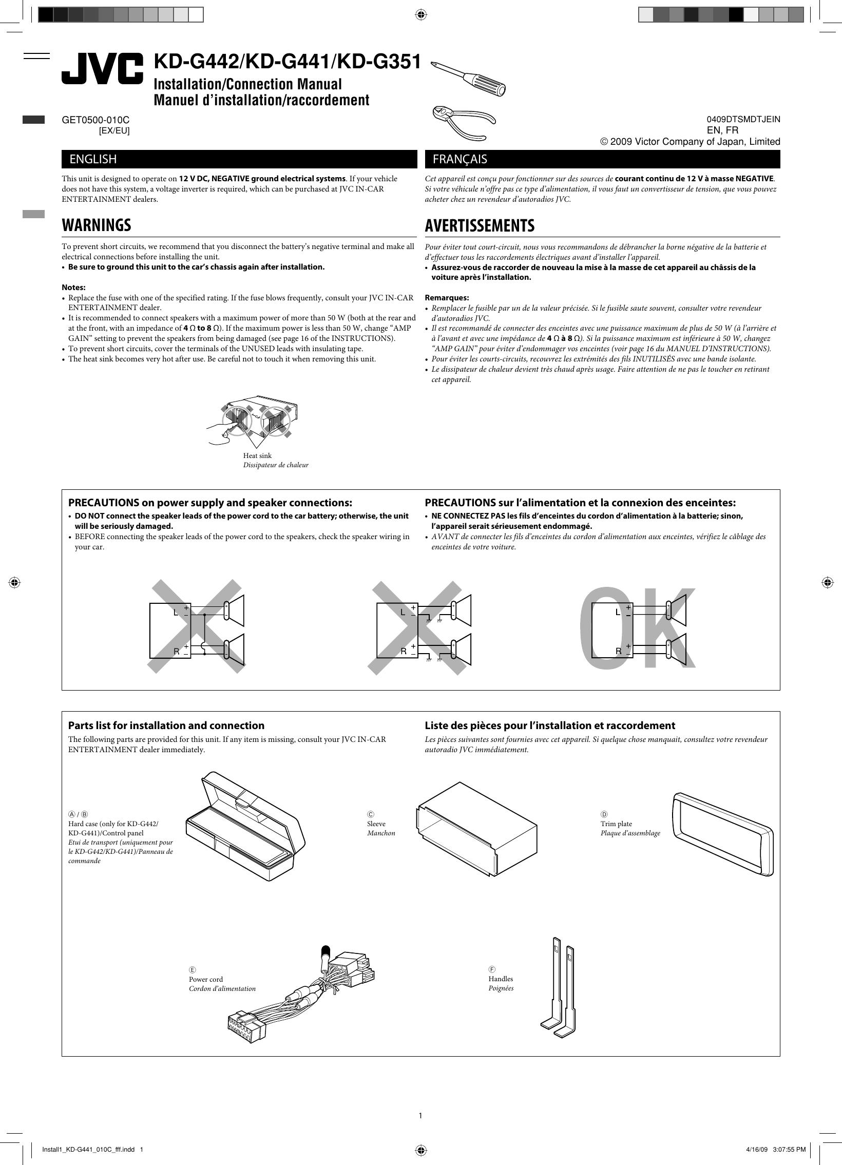 Case Diagram Ex Le Wiring Software To Draw Data Flow Jvc Kd R200 Contemporary Motif Electrical Kdg441eu