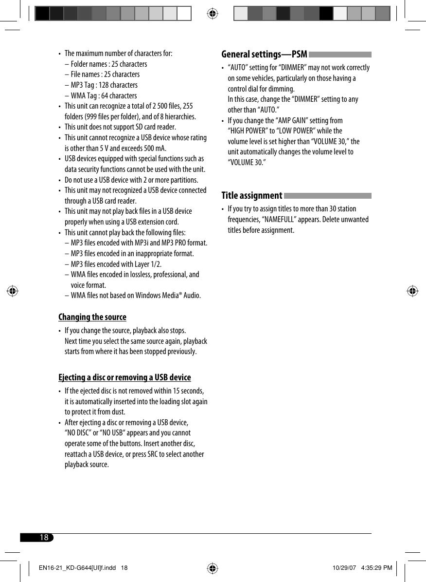JVC KD G644UI Cover_KD G644[UI]f User Manual GET0503 001A