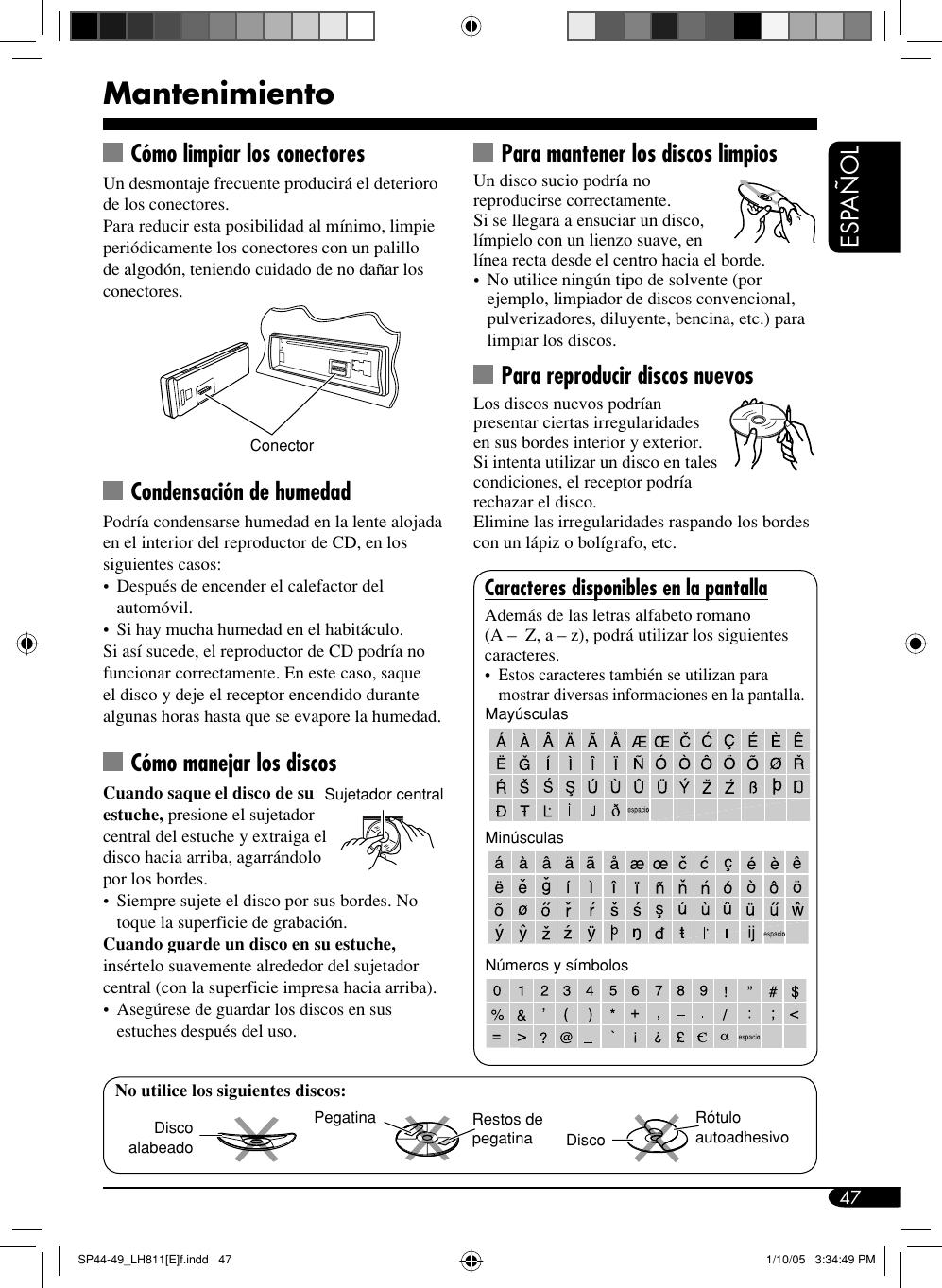 π.χ. de ταχύτητα dating EN espagnol