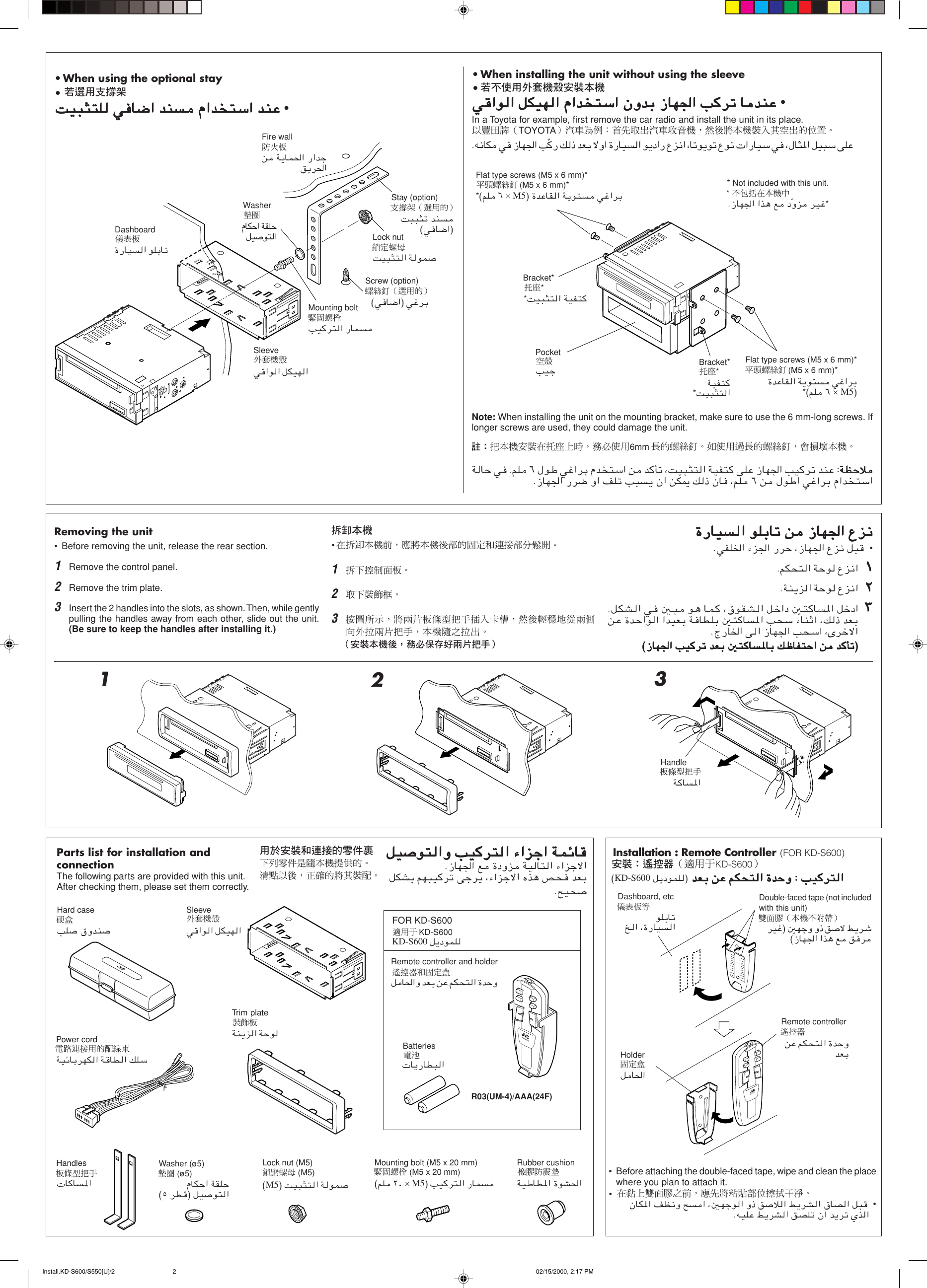 Jvc Kd S550 Wiring Diagram Free Download Likewise S5050 On S600 User Manual Fsun3105 T181 At