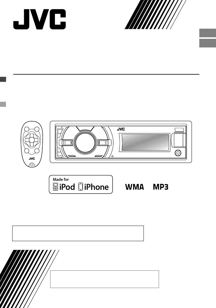 [FPWZ_2684]  JVC KD X30UN X40/KD X30 User Manual X30UN, X40UN GET0782 004B | Jvc Kd X40 Wiring Diagram |  | UserManual.wiki