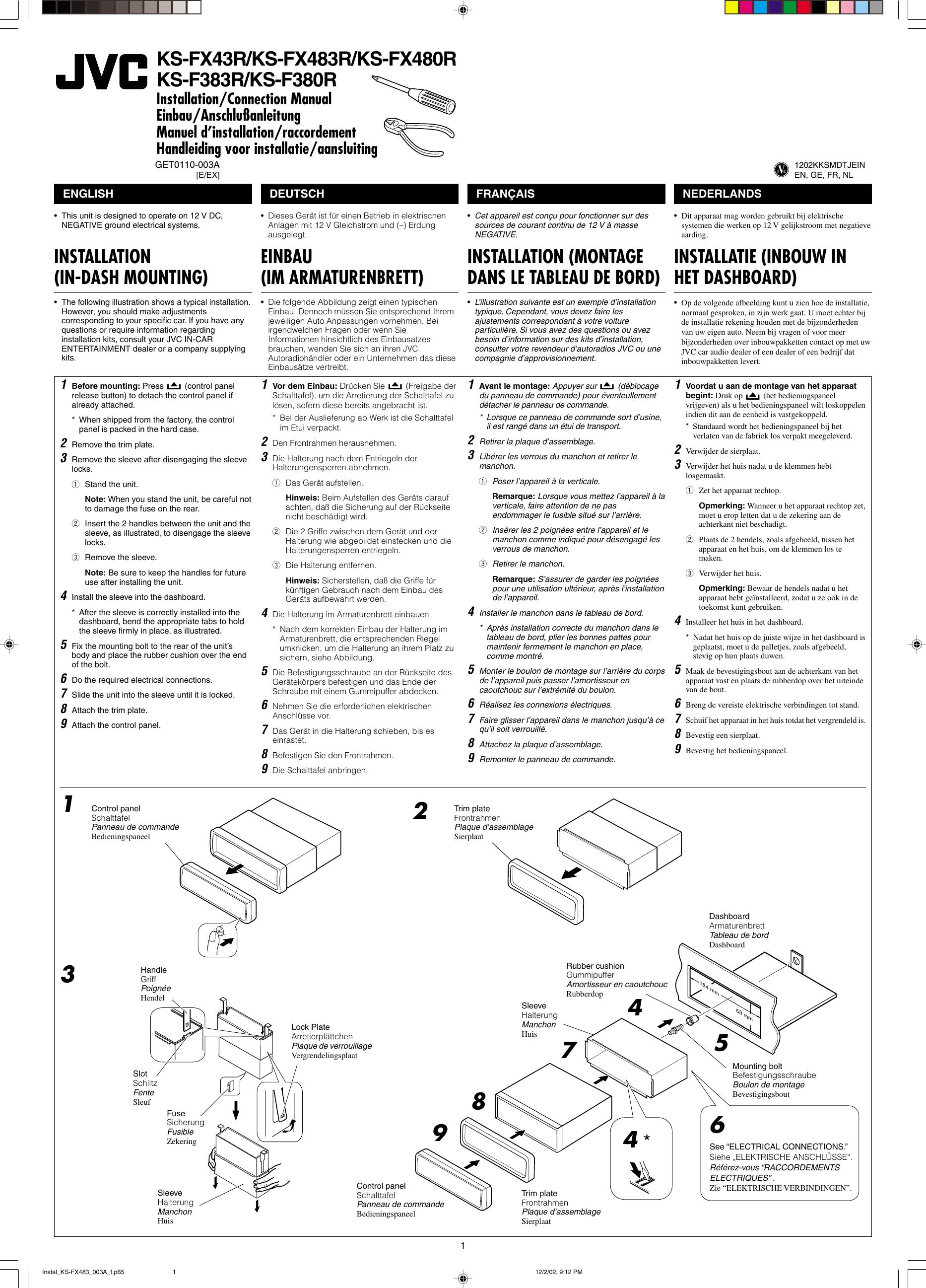 Ungewöhnlich Cat6 Schalttafel Schaltplan Zeitgenössisch - Schaltplan ...