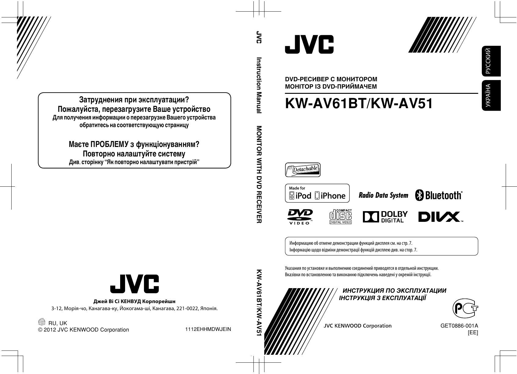 Beste Jvc Radio Schaltplan Bilder - Die Besten Elektrischen ...