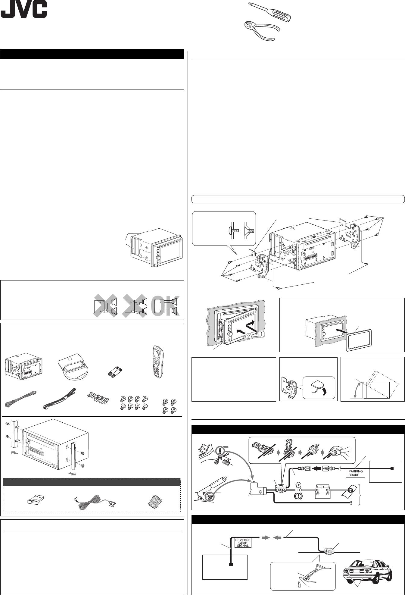 Jvc Kw Av60bt Wiring Diagram