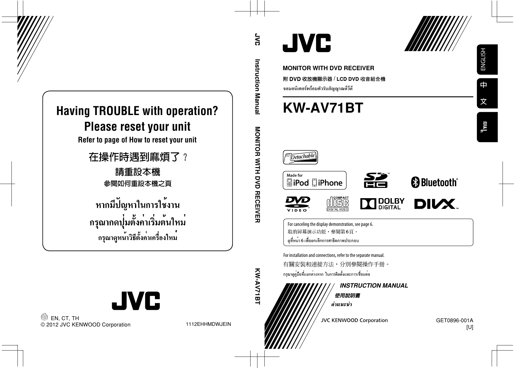 Jvc Kw Av71bt Wiring Diagram Electrical Diagrams Av60bt Av71btu User Manual Get0896 001a Car Stereo Dvd