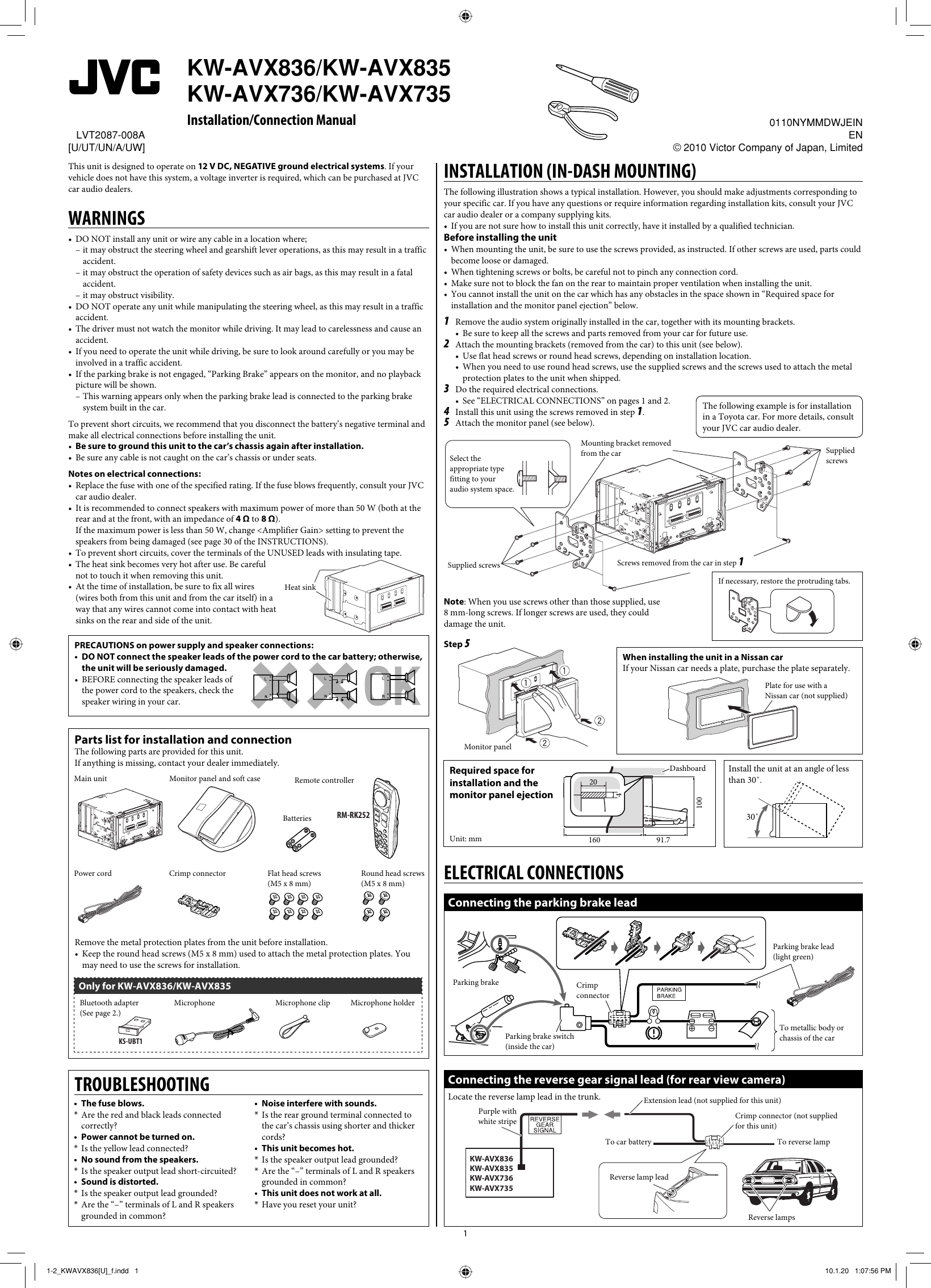 Jvc Kd G340 Wiring Diagram also Saab 9 5 Wiring Harness additionally Babyhawk Wiring Diagram in addition Weldex Wiring Diagram likewise Jvc Kd S26 Wiring Diagram. on jvc kd s29 wiring