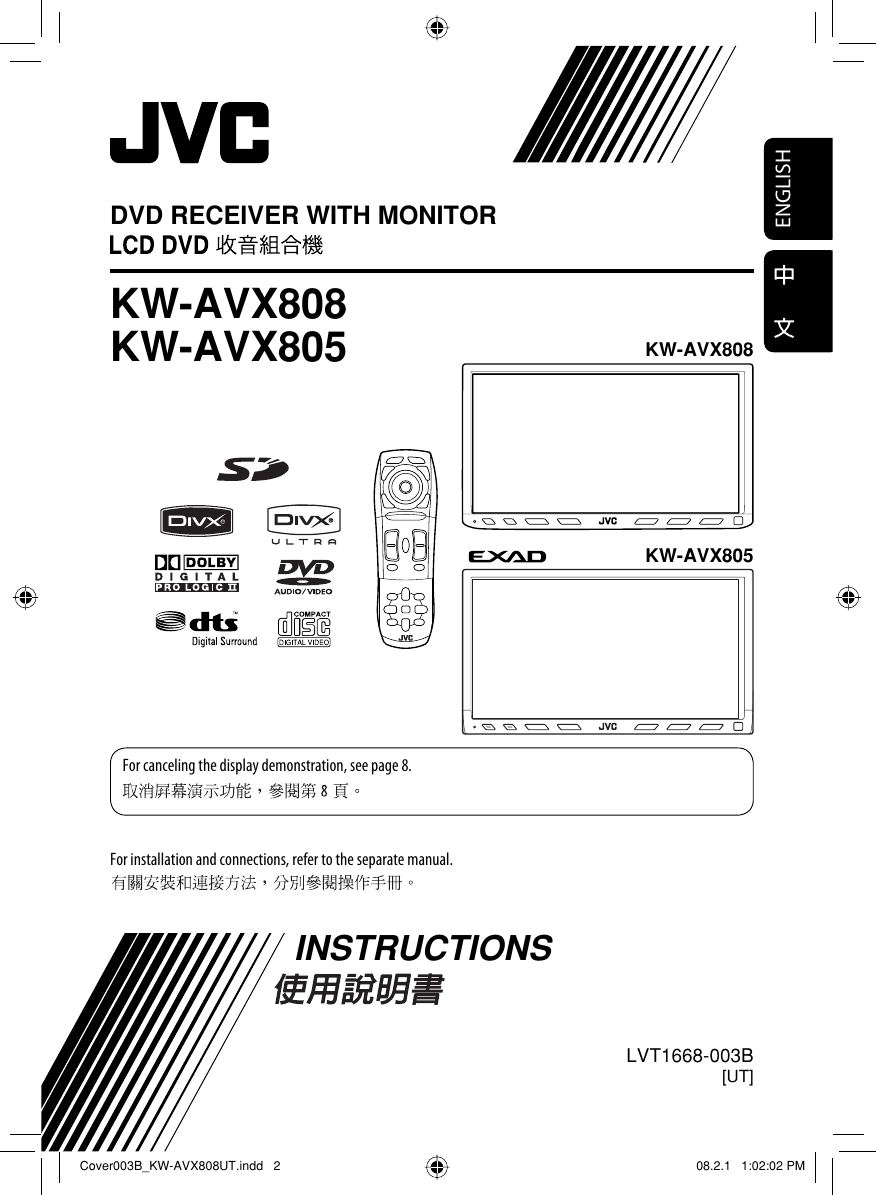 Wiring Diagram For Jvc Kw Xr610 Electrical Diagrams Trusted Bluetooth Ready Exad