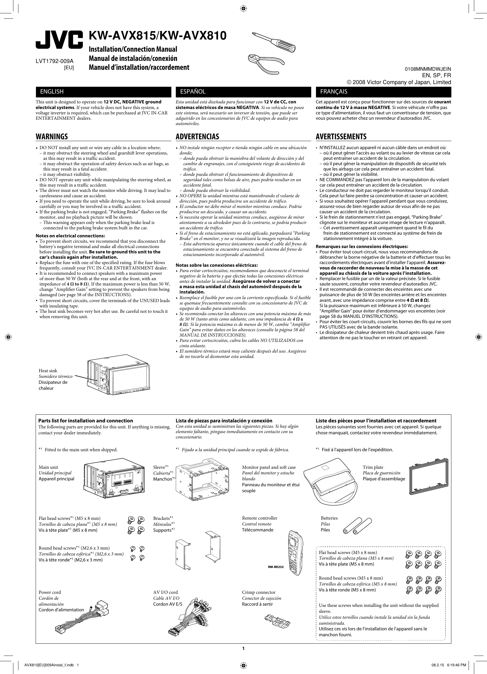 jvc kw avx810eu avx815 kw avx810 eu installation user manual rh usermanual wiki Online User Guide Quick Reference Guide