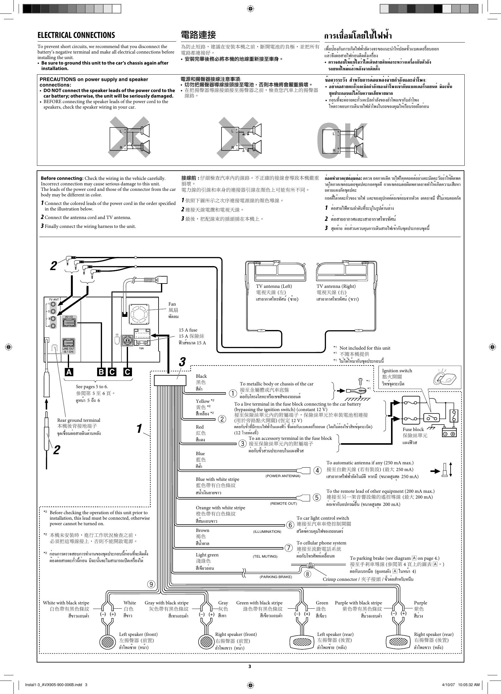 Jvc Avx 900 Wiring Diagram Kd R330 R200 Wire On