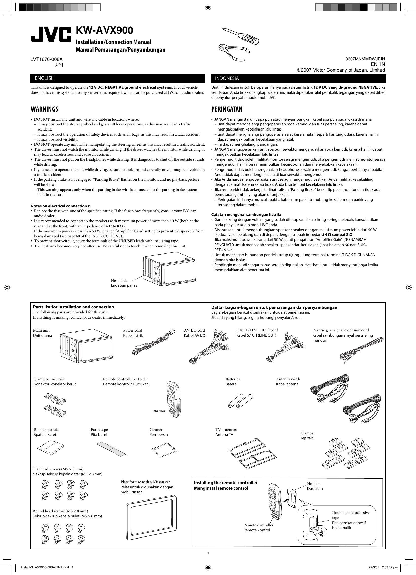 Jvc Kw Avx900un Installation User Manual Lvt1670 008a Avx 900 Wiring Diagram