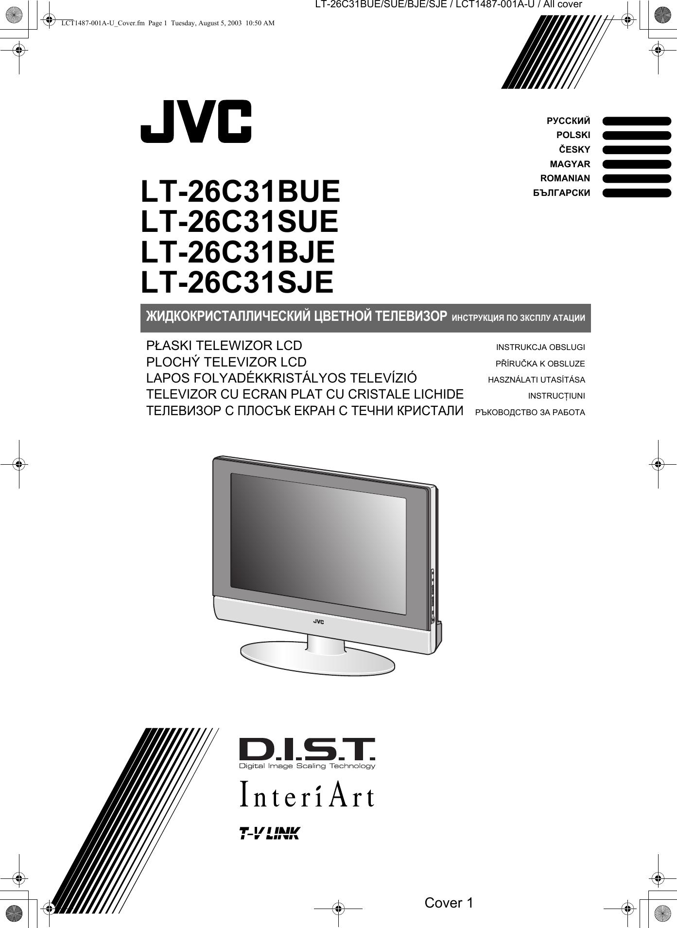 JVC LT 26C31BUE 26C31BUE/LT 26C31SUE/LT 26C31BJE/LT 26C31SJE User Manual  26C31BUE, 26C31SUE LCT1487 001A U RU