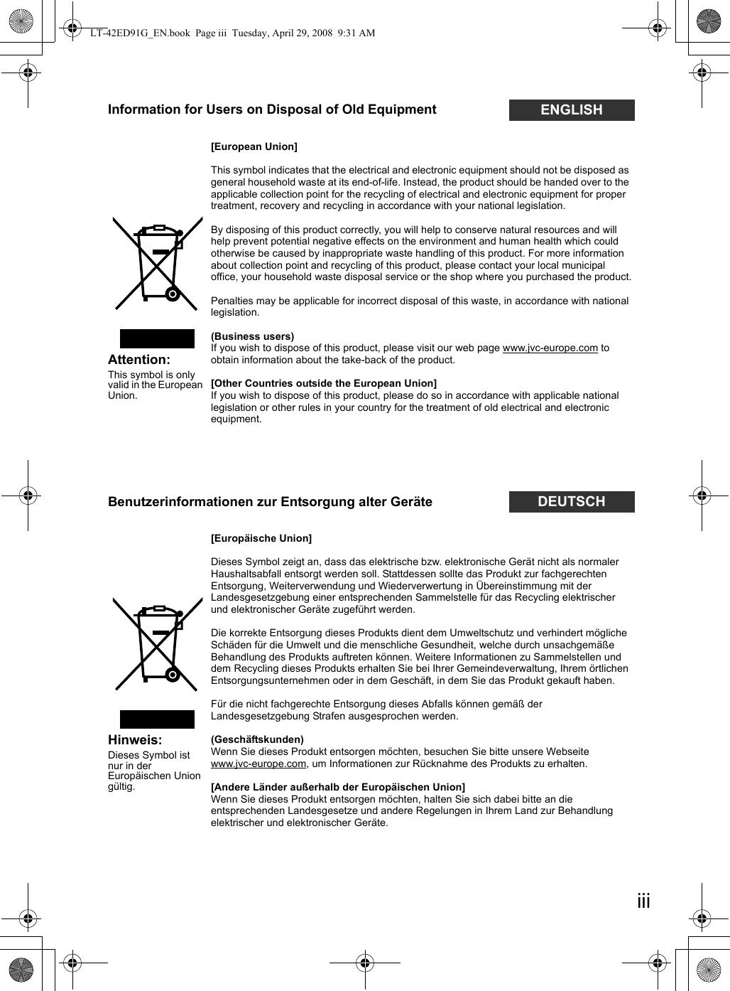 Wunderbar Elektronische Und Elektrische Symbole Galerie - Die Besten ...