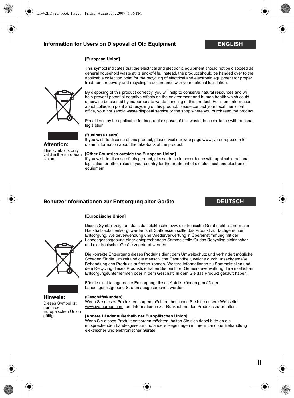 Fein Elektrische Verdrahtungssymbole Fotos - Der Schaltplan - greigo.com